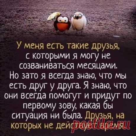(1) Мари Саакян