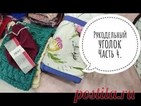 Книги по вязанию // Спицы, крючки // Рукодельные мелочи // Образцы // Вышивка //Mariya VD.