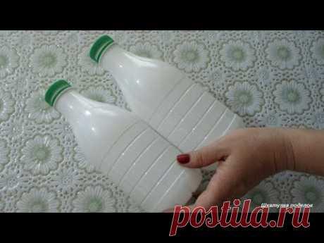 Идея из пластиковых бутылок для сада. Поделки из пластиковых бутылок.