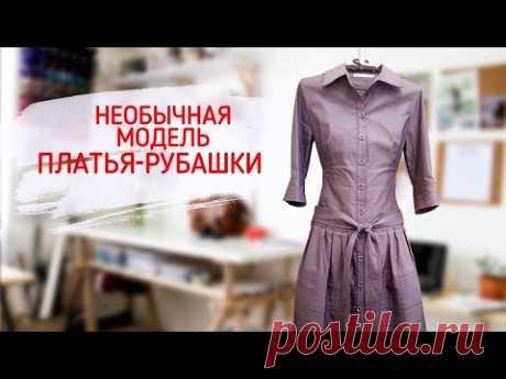 Необычная модель платья рубашки