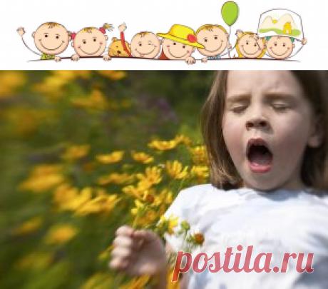 Аллергия, понятие аллергии - Детская жизнь Аллергия — понятие аллергии Состояние модифицированного ответа организма в виде увеличения его восприимчивости к вторичным влияниям тех или иных элементов либо к составляющим своих собственных тканей. Основой аллергии является защитная реакция организма, приводящая к разрушению тканей. Под определением «аллергия» имеется в виду повреждение иммунной системы индивидуума, которое выражается в высокой […]