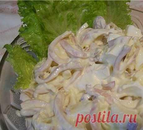 Салат из кальмаров с плавленым сыром!..