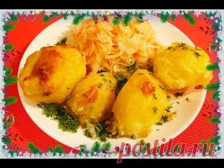 Секрет приготовления Супер хрустящего картофеля в духовке! Золотая Картошка - YouTube Узнайте как просто приготовить картошку золотую