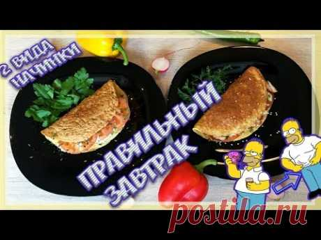 ОВСЯНОБЛИНЫ - ПП завтрак с 2 видами начинки