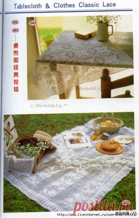 Вязание крючком для винтажного декора / ЖУРНАЛЫ - самое популярное и интересное