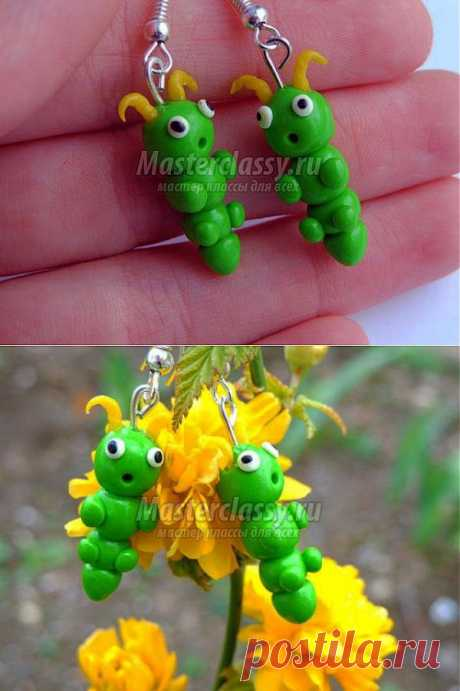 Детские сережки из полимерной глины. Веселые гусеницы. Мастер класс с пошаговыми фото