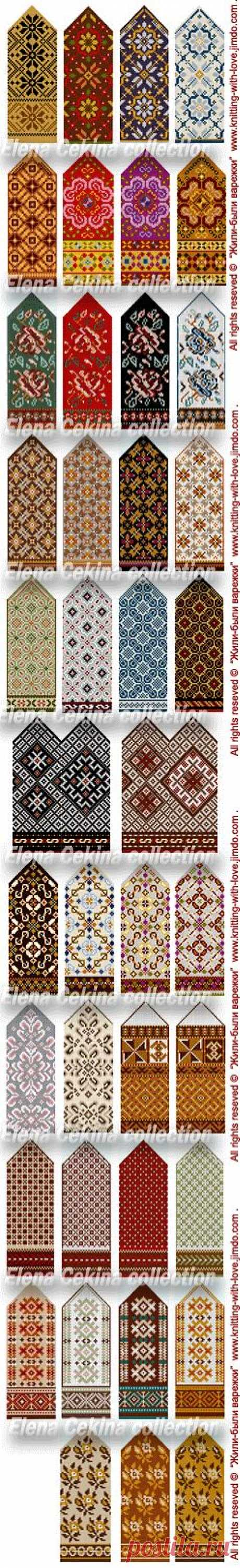 Главная - Вязание, варежки, схемы, узоры, мастер-классы, символы в орнаменте - Knitting, mittens, jacquard patterns, master-class, symbols in ornament,