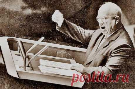 Влияние астрологии: почему Хрущев стучал башмаком по трибуне ООН? | Политический калейдоскоп | Яндекс Дзен Автор статьи: Николай Руцкой. В астрологию, как известно, Никита Хрущев не верил. А, между прочим, астрологические факторы постоянно влияли на него. Так на Никиту Сергеевича влияли солнечные и лунные затмения...