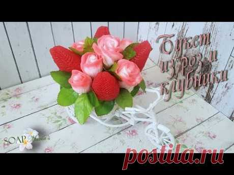 """Мыльный букет в кашпо """"Велосипед""""  ♥ Розы и клубника ♥ Мыловарение"""