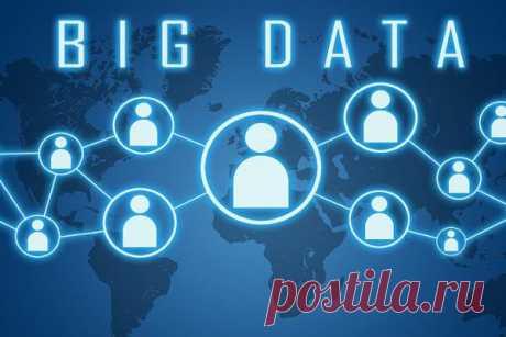 Крупные компании хотят обменяться данными пользователей в рамках нового проекта Реальные, но обезличенные данные будут использованы для тестирования сервисов Big Data. Крупные компании Ассоциации больших данных, включающую Сбербанк,