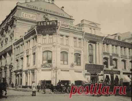 Угол Кузнецкого Моста и Неглинной, 1907 год.