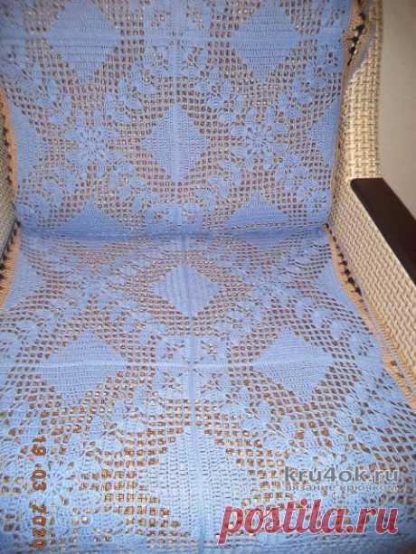 Ажурная накидка на кресло крючком. Работа Анны