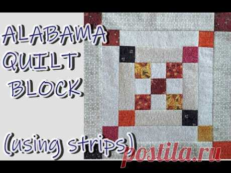 ALABAMA QUILT BLOCK (с использованием полос)