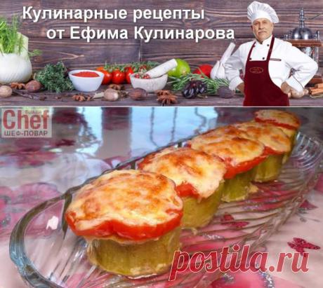 Фаршированные кабачки куриной грудкой | Вкусные кулинарные рецепты с фото и видео
