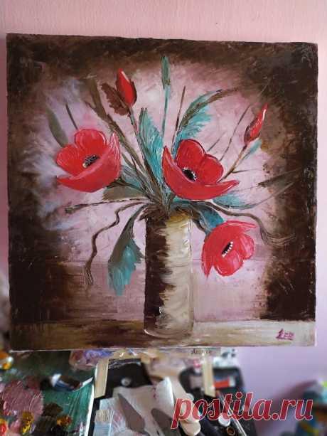 *Маки в вазе*. Сделано по мастер классу Нелли Лестрад, французской художницы, преверженицы мастихиновой живописи.) Холст 50/50, мастихин, масло, работа покрыта лаком.Написана в 2019 году.