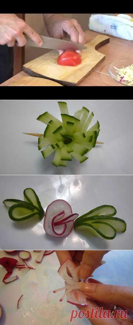 Карвинг овощей |