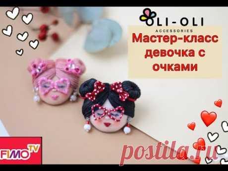 """Мастер-класс: Брошь """"Девочка"""" из полимерной глины"""
