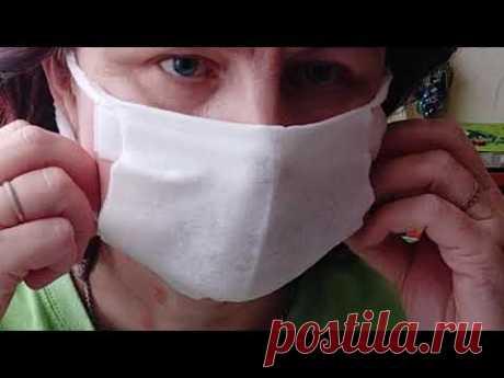 Как сделать маску от вируса. 4 вида масок очень просто за 2 минуты. Супер маски своими руками.
