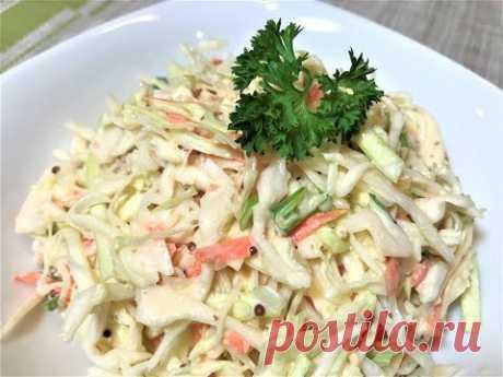 Самый Популярный САЛАТ ИЗ КАПУСТЫ. Съедается без остатка! ( Американская Кухня) Coleslaw.