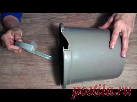 Не спешите выбрасывать сломанное ведро, из него можно сделать шикарную поделку