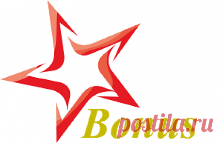 Red Star - Bonus - Заработок без вложений