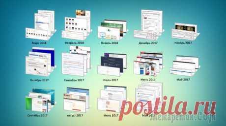 Как легко упорядочить коллекцию фото и видео в Windows по датам Если на компьютере имеется целая куча фотографий и видео и всё это ещё в довесок разбросано по разным папкам, то, порой, захочется посмотреть фотки с определённого периода времени (например, за какой-...