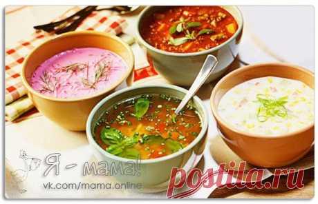 Полезные советы по приготовлению супов
