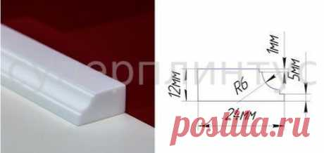 СУПЕРПЛИНТУС - АРТ.СП 11: плинтус для ванны, герметизации стыковых соединений