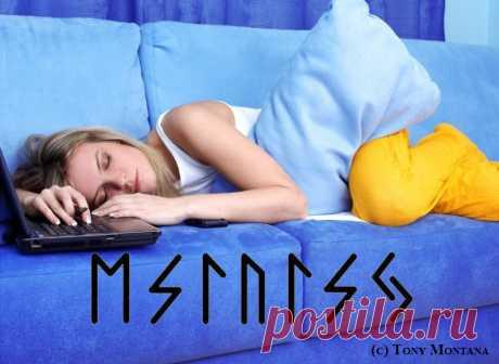 Накопление сил во сне