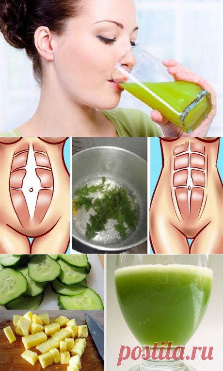 Рецепт, который удаляет брюшной жир | Растимул Мастерская Жизни