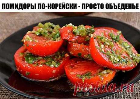 Ингредиенты: -2 кг помидор порезать крупно (пополам) -4 шт. болгарских перца -2 головки чеснока -2 шт красный жгучий перец -зелень Заправка: -100 гр.