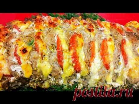 Шикарное Мясо на Праздничный Стол / Ваши Гости Будут в Восторге !