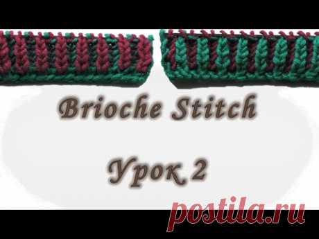The Brioche Stitch equipment from M. Kolesnikova and a hat from CM