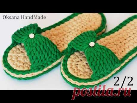 Тапочки крючком из трикотажной пряжи. 2/2. Вяжем верх. Slippers crochet