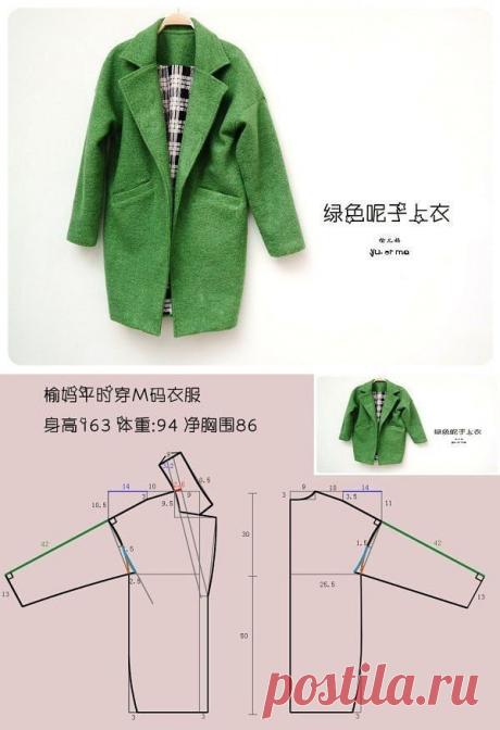 Элементарная выкройка пальто – очень простая! (Шитье и крой) – Журнал Вдохновение Рукодельницы