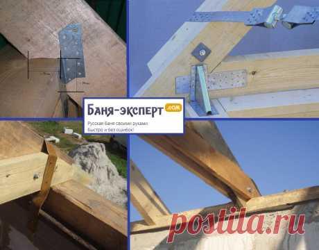 Как крепить стропила к мауэрлату - все виды стропильных систем + инструкции!