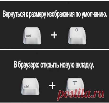 ¡Es útil!