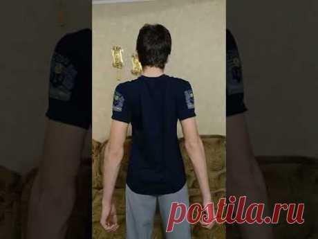Упражнение для укрепления ромбовидных мышц.