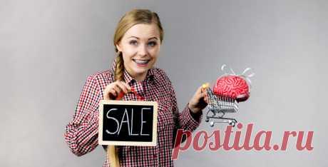 Как обезопасить себя от обмана на распродаже в интернете - Mail Hi-Tech