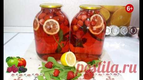 """500 г клубники, 1,5 ст сахара, мята и лимон для самого ароматного клубничного компота на зиму """"Мохито"""""""