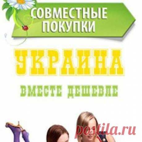 Елена Диордиева
