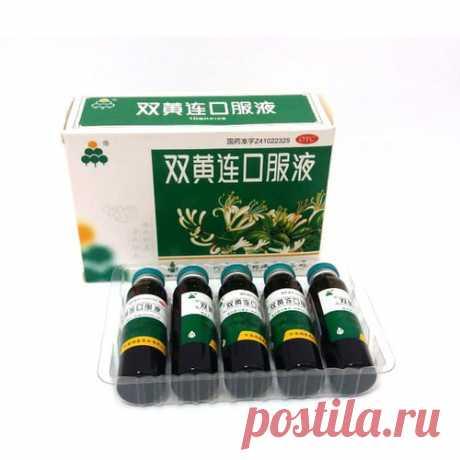 Шуан Хуан Лянь (Shuan Huang Lian) для повышения иммунитета