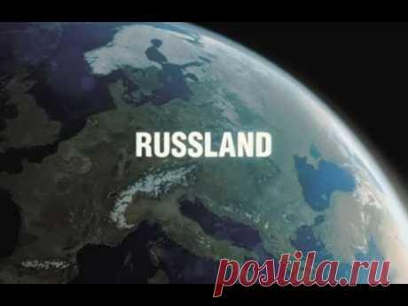 Россия — царство тигров, медведей и вулканов / Russland.