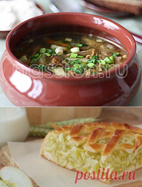 Суп с сушеными грибами | Passion.ru
