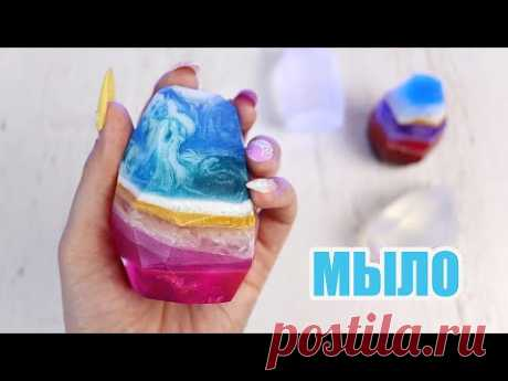 МЫЛОВАРЕНИЕ Мыло КРИСТАЛЛ Мастер-класс