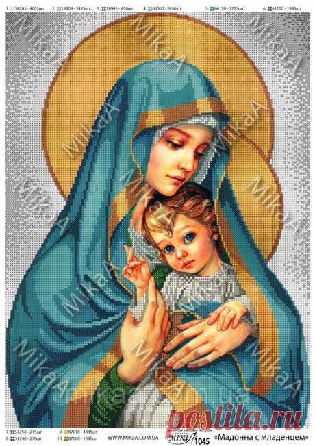 НАБОР Мадонна с младенцем | Вышивка бисером |