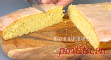 Лимонный пирог: на каждый праздник его готовлю, а если мне нужно удивить, долго не выбираю - только он | Кухня наизнанку | Яндекс Дзен