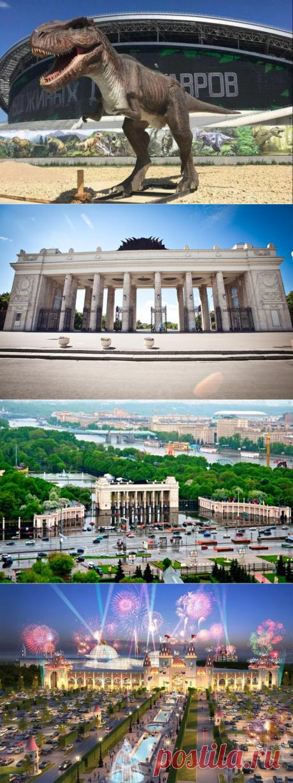 Лучшие парки развлечения России дадут фору даже Диснейленду — Туризм