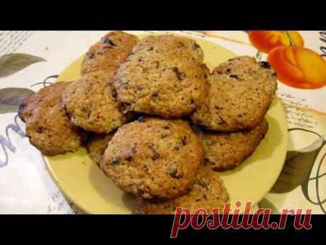 Овсяные печенья в домашних условиях с шоколадом и черносливом. Восхитительно! - YouTube