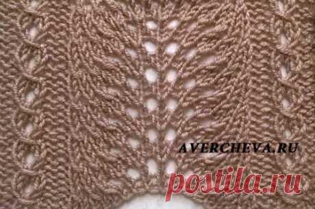 Узор спицами 970 « Ажурная полоса» | каталог вязаных спицами узоров